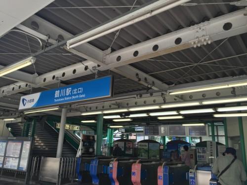 鶴川駅改札正面